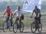 Ötkarikás HÍD Próba Kerékpározás Hanyi-Tiszasüly 2012